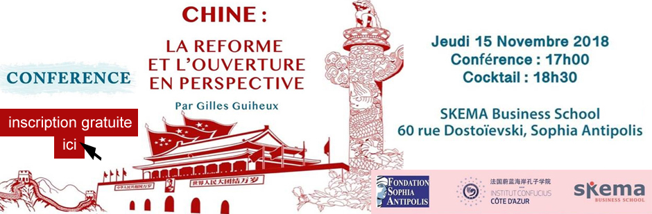 conference chine